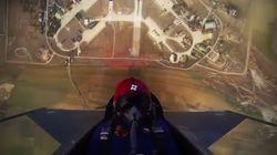 ¡Vértigo!: De cero a 15.000 pies en 45