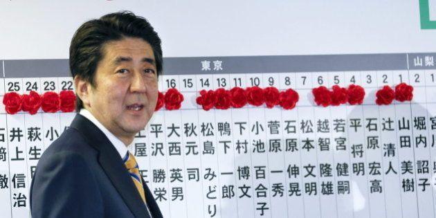 Shinzo Abe vuelve a ganar las elecciones en