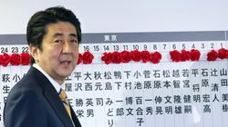 Abe vuelve a ganar las elecciones en Japón y logra el aval para su