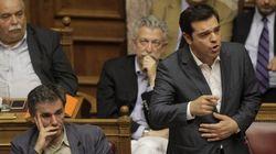 El Parlamento griego aprueba el paquete de reformas para el