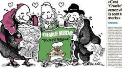 Todo el mundo habla de 'Charlie Hebdo'. Nuestra revista de