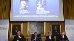 Haroche y Wineland: Nobel de Física a la medición