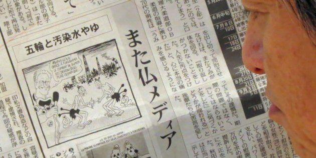 Japón presenta una queja a Francia por unas viñetas sobre Fukushima y los Juegos