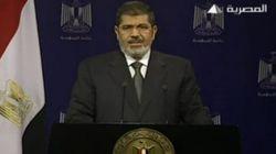 Mursi: