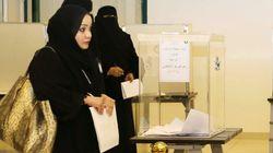 ¡Sí!: Una mujer logra el primer escaño femenino en Arabia