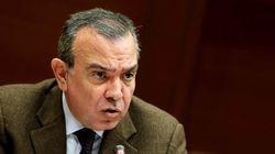 El FROB pide entre 6 y 10 años de prisión para dos exdirectivos de la