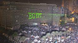 El láser verde, símbolo de Egipto (VIDEOS,