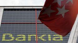 Bruselas autoriza la inyección de 4.500 millones de euros a