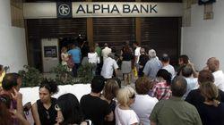 El Banco del Pireo lo confirma: el lunes no abrirán los bancos