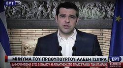 Tsipras es un antieuropeo