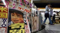 El niño japonés abandonado en el bosque recorrió 10 Km y perdió dos kilos de
