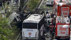 Un coche bomba deja once muertos y varios heridos en