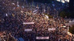 Grecia vive su primer día de