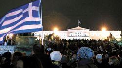 El ocultamiento de la empatía: Grecia al rescate de