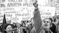 Grecia y el déficit democrático de la Unión