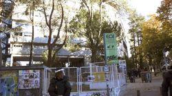La Policía desaloja un colegio mayor okupado en