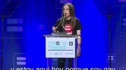 El gesto, la palabra (De Ellen Page, cortes y