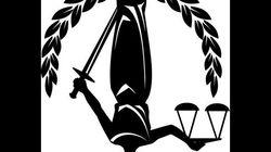 Reforma del Código Penal: