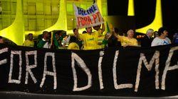 Brasil se prepara para un nuevo