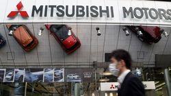 El Gobierno japonés inspecciona las oficinas de