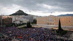 Grecia no