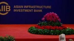 Esto sí es un gigante: nace el Banco Asiático de