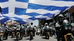 Ayuda de 6.800 millones de euros para Grecia... y más