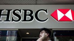 El banco HSBC despedirá a 25.000 personas en todo el