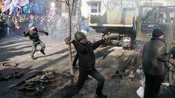 Al menos 13 muertos en las protestas ante el Parlamento de