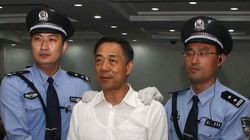 El exdirigente chino Bo Xilai, condenado a cadena perpetua por