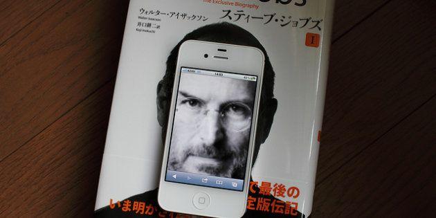 ¿Hubiese muerto Steve Jobs de haber tenido un médico de