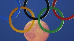 La luna, el sexto anillo de los Juegos