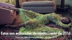 #desparramadas #pateticas #agotadas