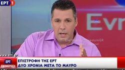 Reabre la televisión pública griega dos años después de su
