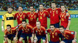 ¿Un España-Gibraltar en el camino a la Eurocopa 2016? No, pero