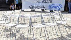 Casi una treintena de presos de ETA se suman a la huelga de hambre del secuestrador de Ortega