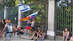 ¿Grecia es Israel? Ahora Madrid se hace un lío de