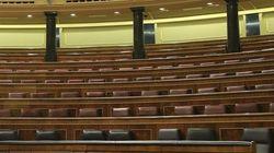 Repasa aquí la lista completa de diputados y senadores