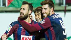 Dos futbolistas del Eibar piden perdón tras filtrarse un vídeo sexual de ambos con una