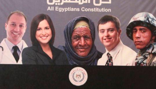 Por qué este póster de la constitución egipcia es un desastre