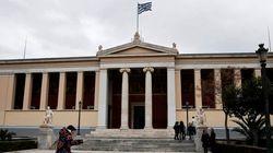 El 21% de las familias griegas pasó hambre durante el pasado curso