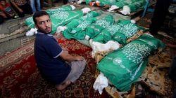 Israel te ataca a ti, no solo a