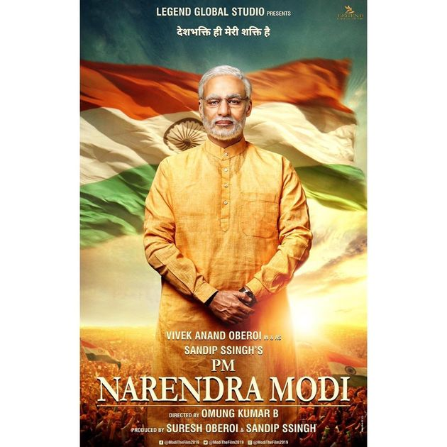 Narendra Modi Biopic To Be Released A Day After First Phase Of