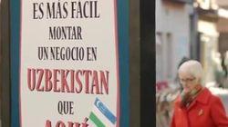 'Hazte extranjero'... que nosotros ya lo somos: Campofrío es mexicana y