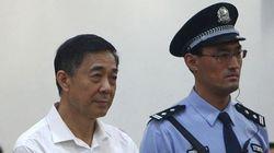 El exdirigente chino Bo Xilai niega ser un