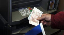 Al Banco de España no le gusta nada la comisión de dos euros en los