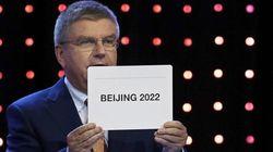 Pekín, elegida sede de los Juegos de Invierno de