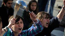 Manifestaciones en toda España contra la reforma del