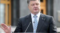 Ucrania celebrará elecciones parlamentarias el próximo 26 de