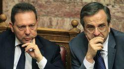 El Gobierno griego despedirá a 4.000 funcionarios este